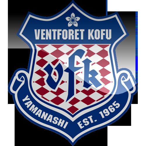 prediksi-ventforet-kofu-sanfrecce-hiroshima-25-juni-2016