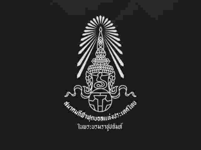 liga-sepak-bola-thailand-ditiadakan-untuk-menghormati-wafat-raja-bhumibol