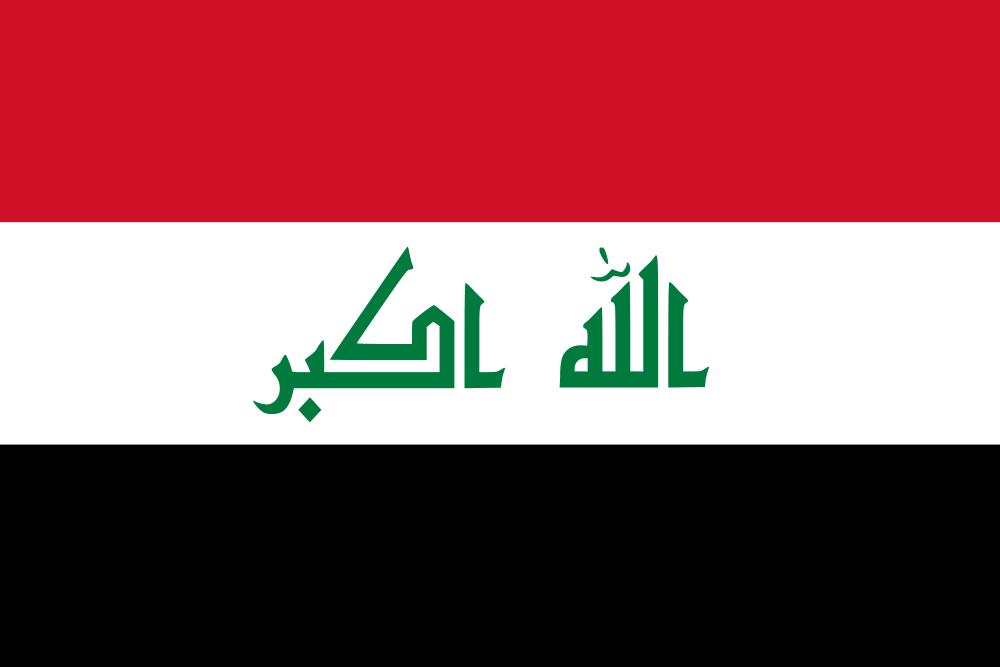 prediksi-iraq-thailand-11-oktober-2016